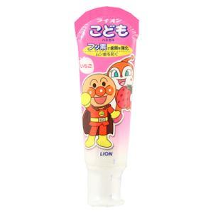 【医薬部外品】ライオン こどもハミガキ いちご味 40g