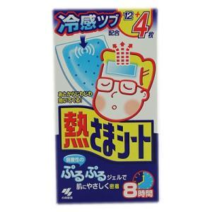 熱さまシート増量 大人用 12枚+4枚|ladynatsukawa