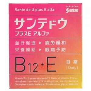 目の神経機能を回復させる赤いビタミンB12をはじめ、5つの有効成分を配合し、目の疲れの改善や眼病予防...