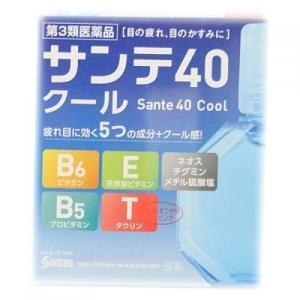 【第3類医薬品】サンテ40 クール 12ml
