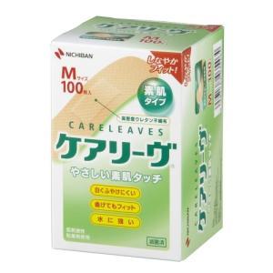 ケアリーヴ Mサイズ100枚入り CL100M|ladynatsukawa