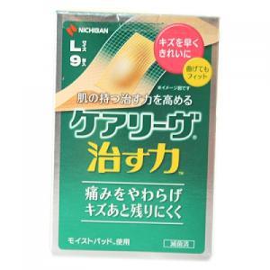 ニチバン ケアリーヴ 治す力 CN9L Lサイズ 9枚入り|ladynatsukawa