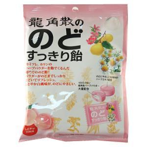 龍角散ののどすっきり飴 しとやか白桃味 80g ladynatsukawa