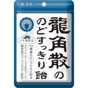 龍角散の のどすっきり飴 100g ladynatsukawa