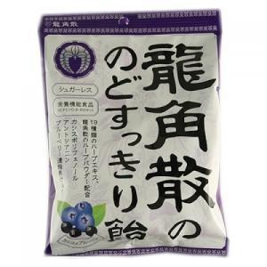 龍角散ののどすっきり飴 カシス&ブルーベリー 75g ladynatsukawa