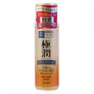 肌研 極潤プレミアムヒアルロン液 170...