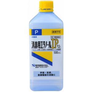 エタノール(C2H6O)76.9-81.4vol%を含有する、外用殺菌消毒剤です。手指、皮膚の消毒、...
