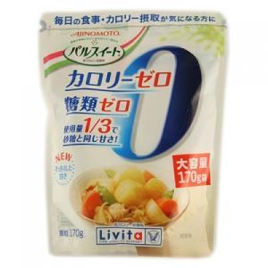 味の素 パルスイート カロリーゼロ 顆粒タイプ 170g ladynatsukawa