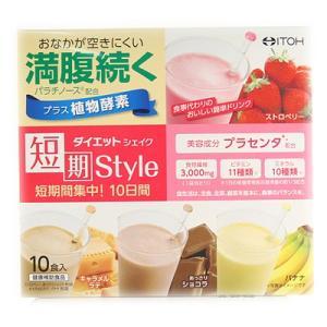 短期スタイル ダイエットシェイク 10包|ladynatsukawa