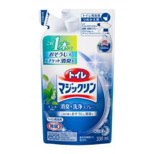 トイレマジックリン 消臭・洗浄スプレー ミント つめかえ用 330ml
