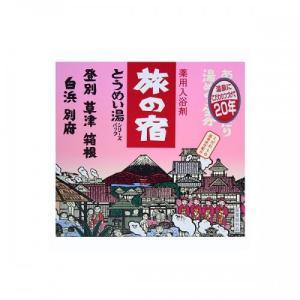 旅の宿 とうめい湯シリーズパック 25g×15包入の商品画像