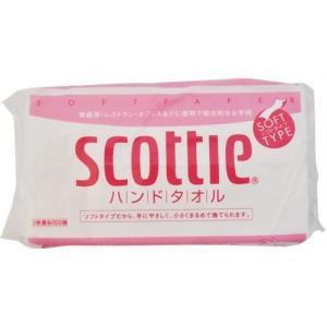 スコッティ ハンドタオル 100組※取り寄せ商品(注文確定後6-20日頂きます) 返品不可