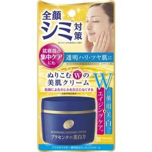 【医薬部外品】プラセホワイター 薬用美白エッセンスクリーム 55g|ladypoint