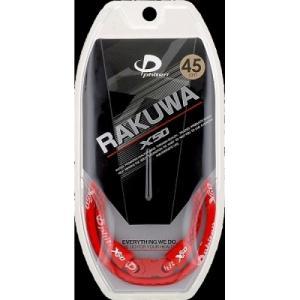ファイテン ラクワ(RAKUWA)ネックX50 レッド 45cm|ladypoint