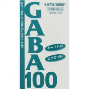マルマン ギャバ100 75粒※取り寄せ商品(注文確定後6-20日頂きます) 返品不可