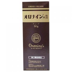 【第2類医薬品】オロナインH軟膏 チューブ 50g