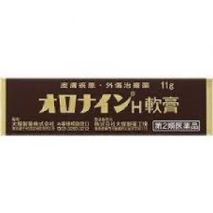 【第2類医薬品】オロナインH軟膏 チューブ 11g