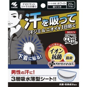 メンズあせワキパット リフ (Riff)ホワイト デオドラントシトラスの香り 10組(20枚)※取り寄せ商品(注文確定後6-20日頂きます) 返品不可 ladypoint