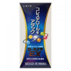 【第3類医薬品】ローカスタEX 180カプセル【セルフメディケーション税制対象】