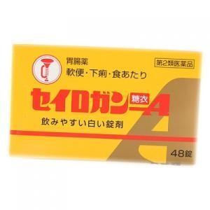 【第2類医薬品】正露丸糖衣A 48錠