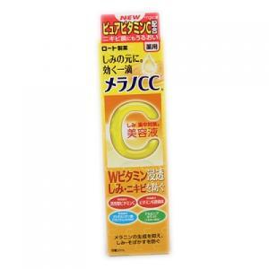 【医薬部外品】ロート メラノCC 薬用しみ集中対策美容液 20ml|ladypoint