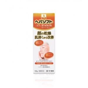 【医薬部外品】ヘパソフト 薬用顔の乾燥改善ローション 100g