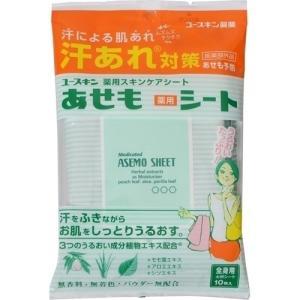 【医薬部外品】ユースキン 薬用あせもスキンケ...の関連商品10