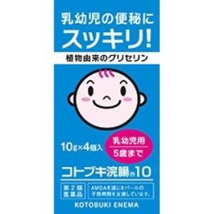【第2類医薬品】コトブキ浣腸10 小児用(10g×4個)