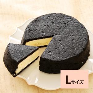 Lサイズ・まっ黒チーズケーキ プレミアムスイーツ お取り寄せ ラ・ファミーユ...