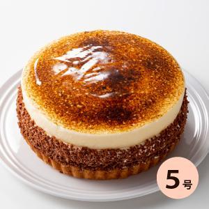 ケーキ タルト 紅玉りんごのシブスト(おのし・包装・ラッピング不可) あすつく対応 お取り寄せ スイ...