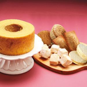 プレミアムギフトBOX (黄金バウムクーヘンM・和三盆サブレ・焼き菓子)