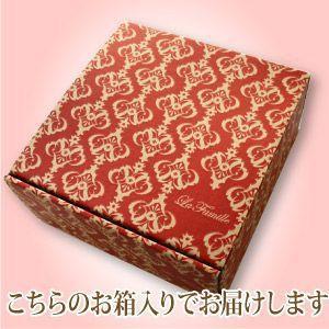 半熟ザッハトルテ 濃厚チョコレートケーキ 送料無料(おのし・包装・ラッピング不可) セール|lafamille|03