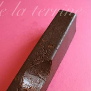 濃厚塩チョコレートケーキ プレミアムチョコ ラ・ファミーユ チョコ|lafamille|03