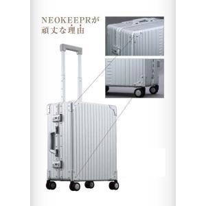 17004353cc ... 30リットル 価格5年保証 neokeeper ネオキーパー アルミスーツケース 日崎 A- ...