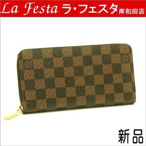 ルイヴィトン 長財布 ダミエ ジッピー・ウォレット 箱 紙袋付き N41661 新品|lafesta-k
