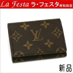 ルイヴィトン カードケース モノグラム アンヴェロップ・カルト ドゥ ヴィジット M63801 新品|lafesta-k