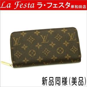 ルイヴィトン 長財布 モノグラム ジッピー・ウォレット フューシャ 箱 紙袋付き M41895 中古(新品同様【美品】)|lafesta-k