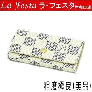 ルイヴィトン 4連キーケース ダミエ・アズール ミュルティクレ4 箱付き N60020 中古(程度極良【美品】)|lafesta-k