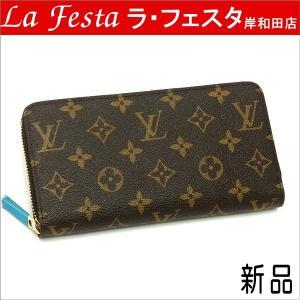 ルイヴィトン 長財布 モノグラム ジッピー・ウォレット フューシャ M41895 新品|lafesta-k