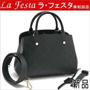 ルイヴィトン 2Wayバッグ モノグラム・アンプラント モンテーニュBB ノワール M41053 箱 紙袋付き 新品|lafesta-k