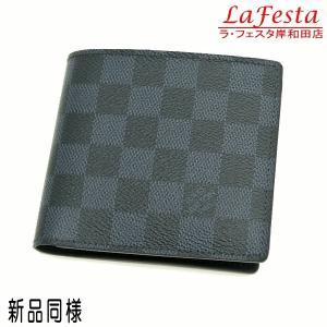 ルイヴィトン 2つ折り財布 ダミエ・コバルト ポルトフォイユ・マルコ 箱 紙袋付き N63213 中古(新品同様)|lafesta-k