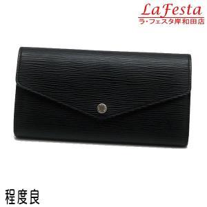 ルイヴィトン 長財布 エピ ポルトフォイユ・サラ ノワール 黒 箱付き M60582 中古(程度良)|lafesta-k