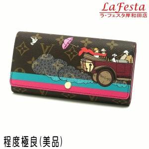 ルイヴィトン 長財布 モノグラム ポルトフォイユ・サラ 箱付き M61359 中古(程度極良【美品】)|lafesta-k