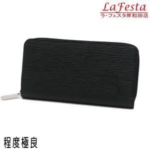 ルイヴィトン 長財布 エピ ジッピー・ウォレット ノワール 箱付き M61857 中古(程度極良) lafesta-k