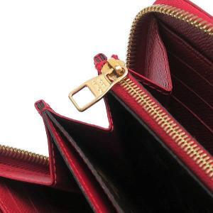 ルイヴィトン 長財布 モノグラム ジッピー・ウォレット レティーロ スリーズ 箱付き M61854 中古(程度極良)|lafesta-k|08