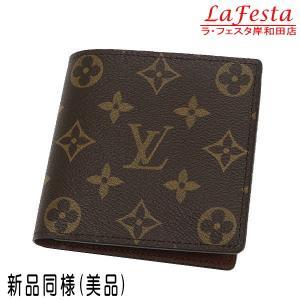 ルイヴィトン 2つ折り財布 モノグラム ポルトフォイユ・マルコ 箱付き M61675 中古(新品同様【美品】)|lafesta-k