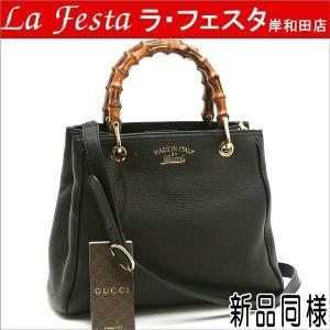 グッチ バンブーショッパー2Wayバッグ レザー ブラック 黒 336032 中古(新品同様)|lafesta-k