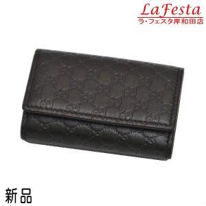 グッチ 6連キーケース レザー ダークブラウン 150402 新品 lafesta-k
