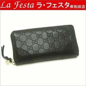 グッチ 長財布 レザー グッチシマ×マイクログッチシマ ブラック 黒(ネイビー系) 394005 中古|lafesta-k