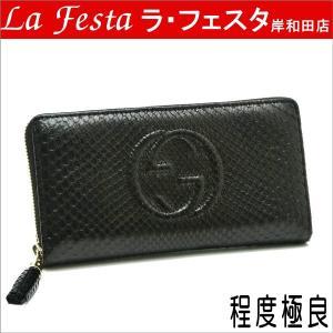 グッチ 長財布 パイソン ブラック タッセル付き 308004 中古(程度極良)|lafesta-k